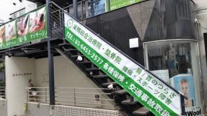 三軒茶屋院(階段)